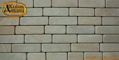 Tile sandstone Parquet rounded