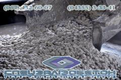 Concrete M-100 (V 7.5)