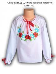 Manthan creations for girls with flowers