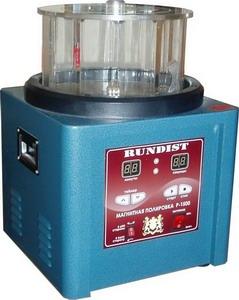 Магнитная полировка (2,0 кг) / Cen-CT-4203 /, оборудование для ювелиров