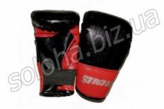 Kozhvinit Training gloves