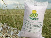 Flakes barley instant TERRA-GERKULES