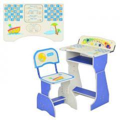 Игр Парта HB 2075-01-7 (1шт) регулир-я высота, со