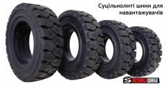 Solid tires (integral) for loaders