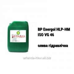 Oil hydraulic 46 BP Energol HLP-HM (canister of 20