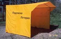 Палатка торговая с логотипом предприятия