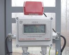 The Analiq-S level meter analyzer in stationary