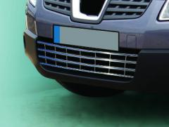 Grid in bumper nerzhv. Nissan Qashqai