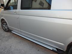 Footboard aluminum for Volkswagen Discoveryy T5