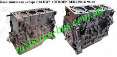 Блок двигателя в сборе 1.9D (DW8) CitroenBerlingo