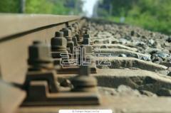 Locks rail Fixture railway