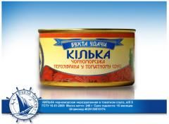 Canned food fish natural TM Bay of good luck, TM