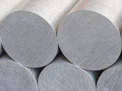 Aluminium rounds Kiev | Aluminum circle