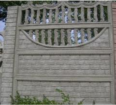 Fencings reinforced concrete Ternopil