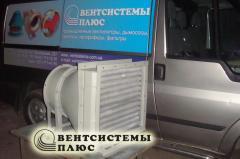 Отопительные агрегаты - Электрокалориферы типа СФО