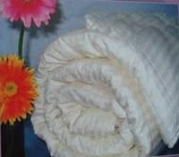 Турмалиновое Одеяло Вековой Восток