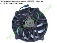 Вентилятор основного радиатора 1.9D (DW8) 9