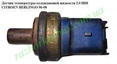 Датчик температуры охлаждающей жидкости 2.0 HDI