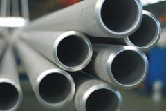Hot-rolled to order seamless steel pipes