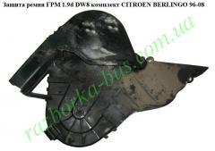 Защита ремня ГРМ 1.9D (DW8) комплект