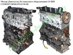 Мотор (Двигатель) без навесного оборудования 2.0
