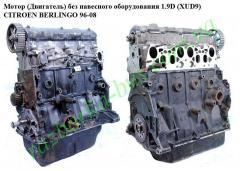 Мотор (Двигатель) без навесного оборудования 1.9D