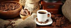 Плитка декоративна скляна Coffee (Декор Кава 7)