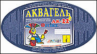 Краска водно-дисперсионная Аквагель-АК-22, пр-во