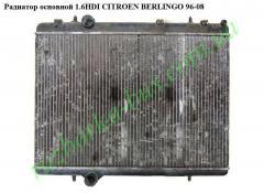 Радиатор основной 1.6HDI CitroenBerlingo 96-08