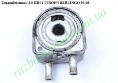 Теплообменник 2.0 HDI CitroenBerlingo 96-08