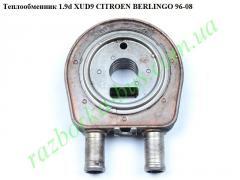 Теплообменник 1.9D (XUD9) CitroenBerlingo 96-08