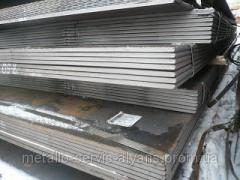 Hot-rolled sheet 45x2000x6000