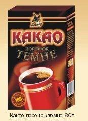 Cocoa powder dark alkalizirovany