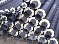 Heat-insulated pipe 1