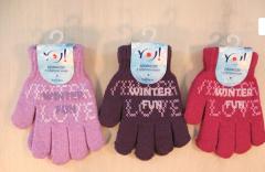 Gloves nurseries warm (Poland)