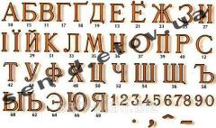Буквы латунные, букви на памятник