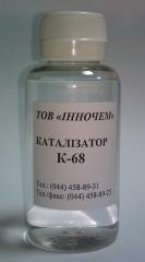 Catalyst 68, (K-68), TU 38.303-04-05-90