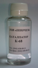 Катализатор 68, (К-68), ТУ 38.303-04-05-90