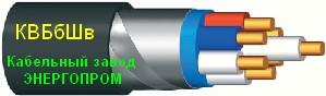 KVBBSHV, KVBBSHNG, KVBBSHNG-LS, a cable control