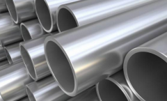 Tube aluminum HELL
