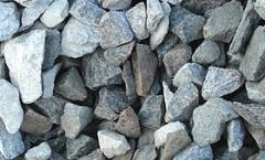 Crushed stone of a cubical form 2kh5mm