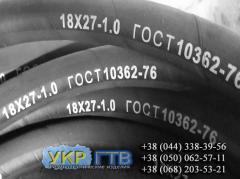 Рукава універсальні 6-100мм ГОСТ 10362-76
