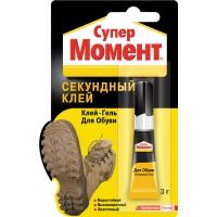 Клей супер моментный Henkel Момент для обуви 3гр