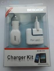 Комплект зарядных устройств BesData для iPad 2
