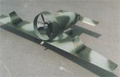 Беспилотные летательные аппараты БПЛА А-3 «Ремез».