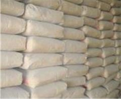 The cement which is packed up in bags on 25 kg