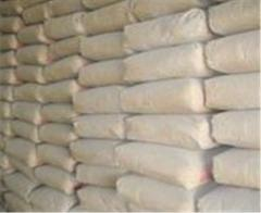 The cement which is packed up in bags on 25 kg in
