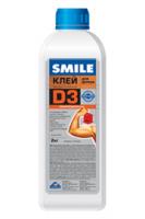 Клей Smile D3 (1кг)