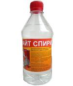White spiri