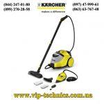 Пароочиститель KARCHER SC 5.800 СB (Гарантия 2
